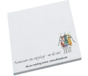 White Sticky Notes 150 mm x 75 mm