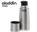 Aladdin Senja Vacuum Flask 470mls