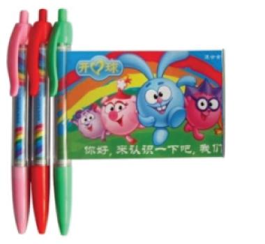 Ward Banner Pens