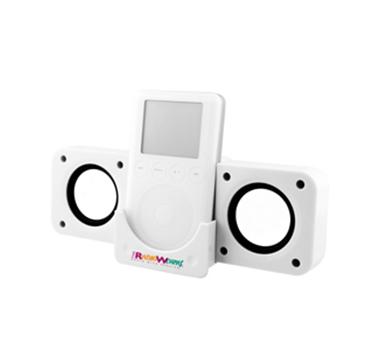 iBCool Speakers