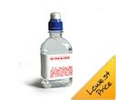 250ml Natural Spring Water Bottles